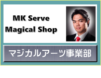 Magical Shop Channel